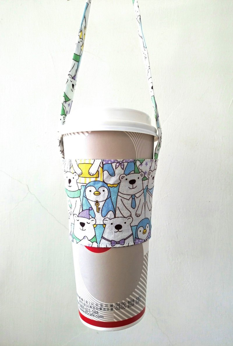 Drink Cup Set Eco Cup Set Hand Drink Bag Coffee Bag Tote Bag - Penguin and Polar Bear (Pink Blue)