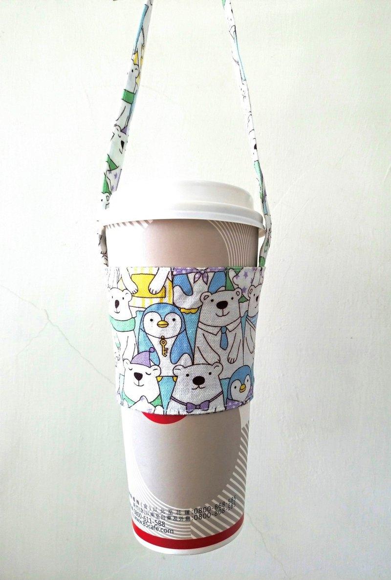 飲料杯套 環保杯套 手搖飲料袋 咖啡袋 手提袋 -企鵝與北極熊(粉藍)