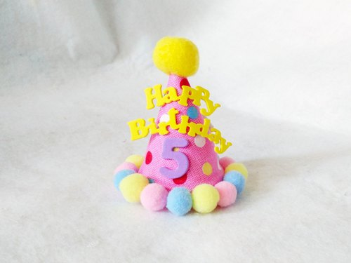 Pet birthday hat cat dog for water jade pattern
