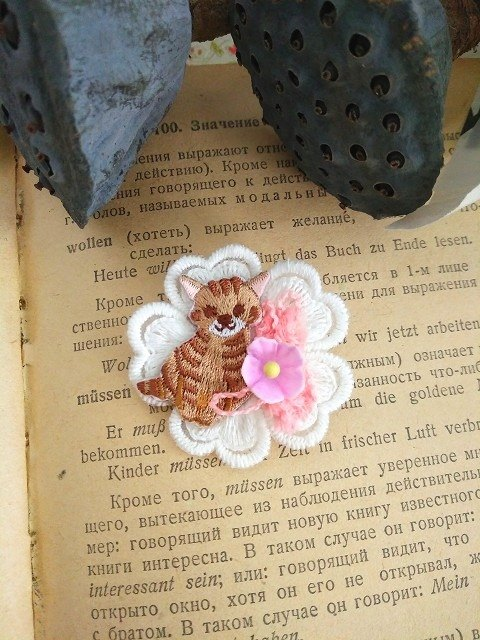 Garohands Forest Animals Party Pin Texture * Coffee Kitten F063 Gift Cute Girl Heart