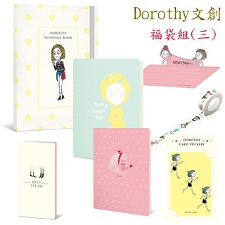 Dorothy Wenchuangfu Bag Group (3)