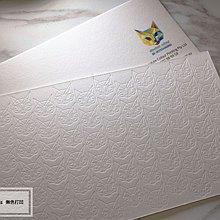 10道工藝讓300張紙邊變身高端名片 /  不需四色印刷 /  台灣製造