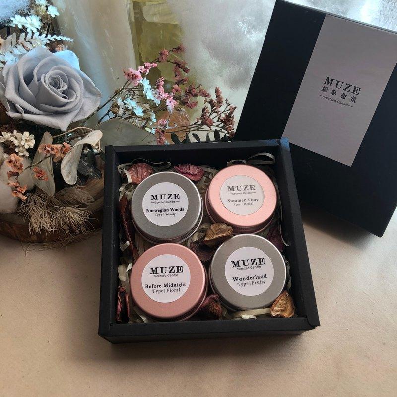 手工香氛蠟燭—經典香氛25g輕盈系列4入禮盒組 Tin Candle