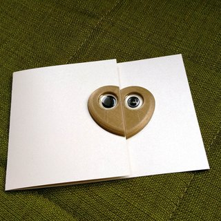 [Secret Heart Lock] 3D Print Birthday Card Friendship Card Valentine Card Thanks Card Gift Card