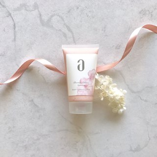 Body Scrub - Glowing Sakura - Body Wrap 75ml