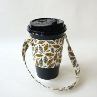 / Autumn leaves // green cup bag / drink bag / cup cover