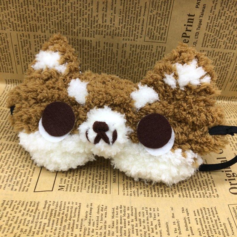 棉花糖動物眼罩-柴犬