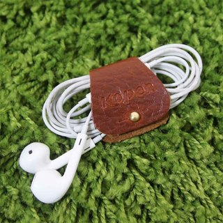 KOPER handmade leather headphone hub - engraved brown