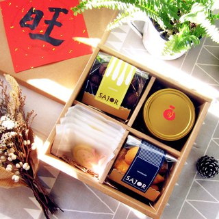 Wang Fu - 2018 Handmade Cookies New Year Gift Box
