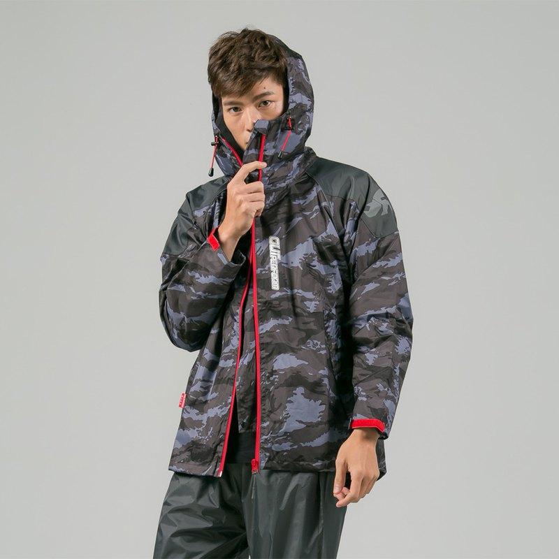 犀力兩件式風雨衣-灰迷彩