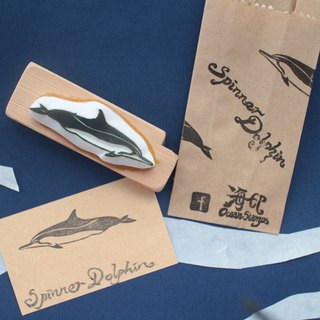Cetacea Stamps (Spinner Dolphin)