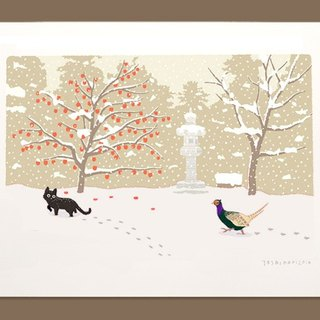 Taberneck Illustration Print (A3 size) | 14. Pursued by pheasants | Art poster