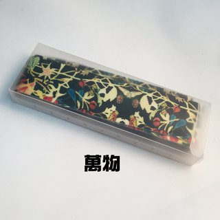 Changyu luggage seat belt (potted, lotus)