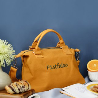 All Day Bag (Mustard)