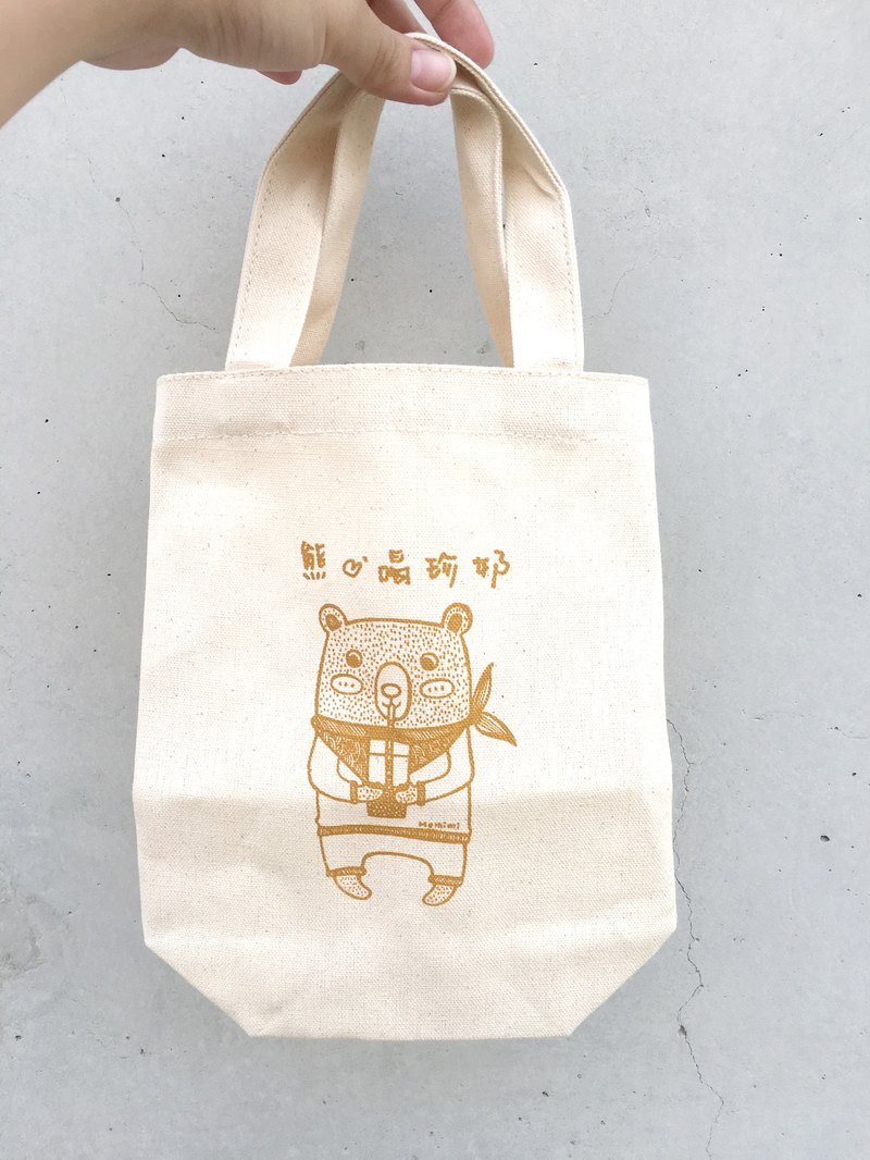 Bear love to drink milk canvas bag - bread color