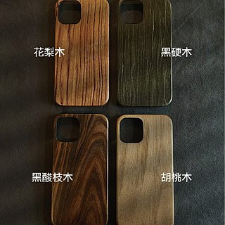 Walnut Mobile Shell / Solid Wood Phone Case / iPhone Case