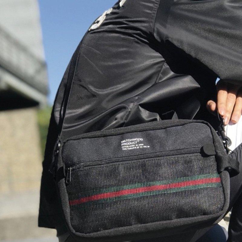 Matchwood Summit Waterproof Portable Bag - Designer matchwood  e8ba64625e4f4