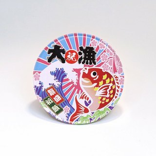 Big fishing harvest [Taiwan impression round coaster]