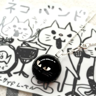 Glass pendant Mafia Cats