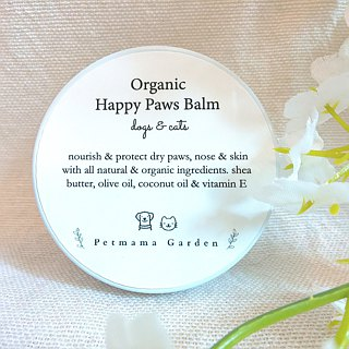 <香港 直 送> Happy Cat Canine Ball Organic Moisturizing Cream Organic Happy Paws Balm