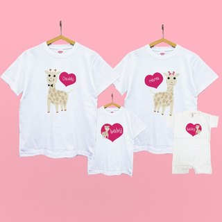 [Family wear together] giraffe parent-child assembly (four into) Japan United Athle pure cotton soft sense of neutral T-shirt / children's T-shirt /