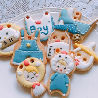 Spot a group of baby baby treasure version received salivary biscuits 6 group