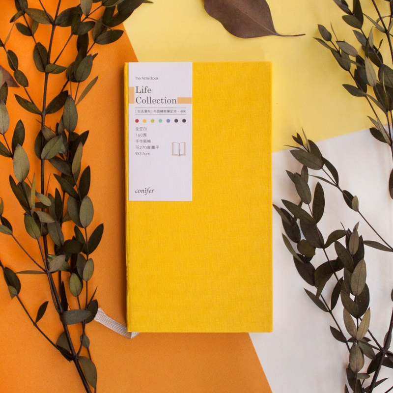 48k yellow life walk notebook - inner page 2 optional - plus gift cover 4 choose 1