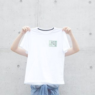 Deaf people love to become their own sun embroidered white T Chinese characters