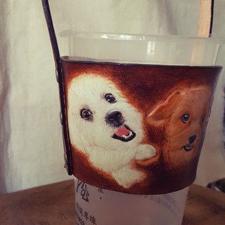 Custom pet dog coffee beverage environmental protection pure leather cup cover cup bag (made lover, birthday gift)