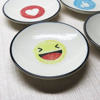 【Painted series】 Emoticons small dish (happy)
