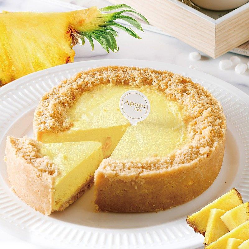 艾波索【鳳梨無限乳酪6吋】蘋果日報母親節蛋糕評比季軍