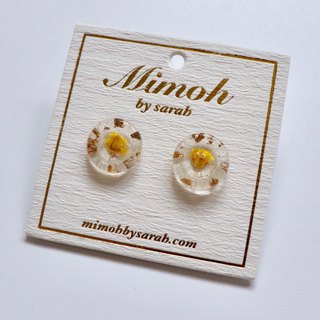 Yellow Pressed Flower Earrings with Gold Leaf
