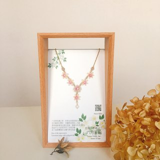 Y Style Necklace / Taiwan Trilogy 2nd - Jasmie of June
