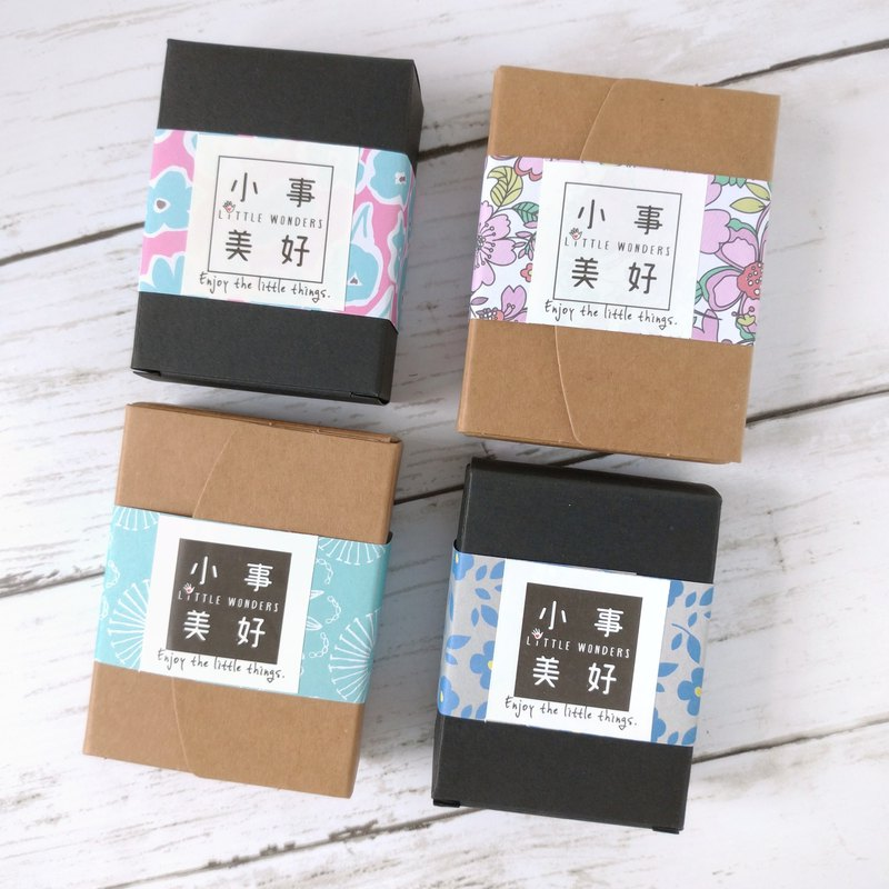 Plus purchase single gift box packaging