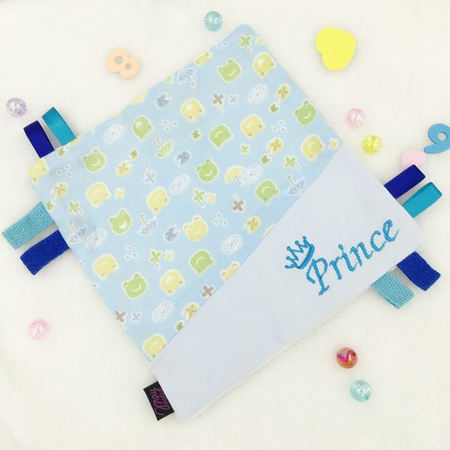 wmeishann Exclusive Order - Blue appease towel (without ribbon)