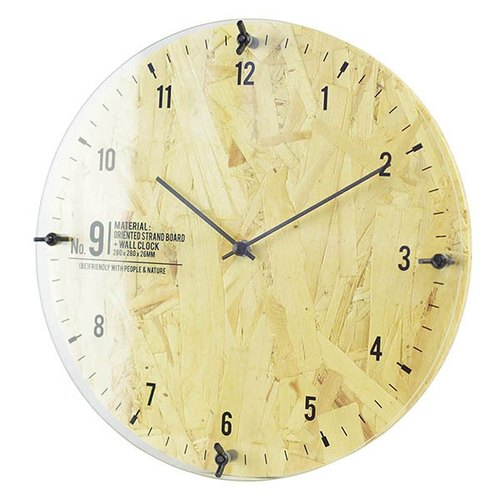 Ischgl- Light Industrial Silent Clock Wall Clock
