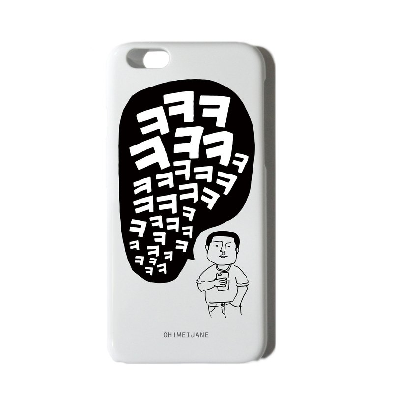 Oh! WeiJane || Message Laughter Do not laugh || Handwritten Korean humor about the text phone shell iPhone8 7 6S / 6S Plus Samsung HTC (matte shell)
