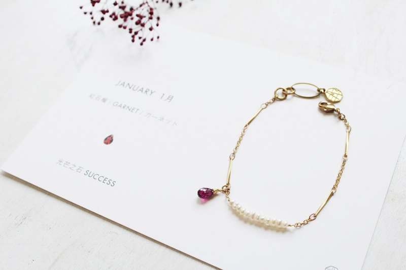 January birthstone -Garnet red pomegranate pearls smile series copper bracelet