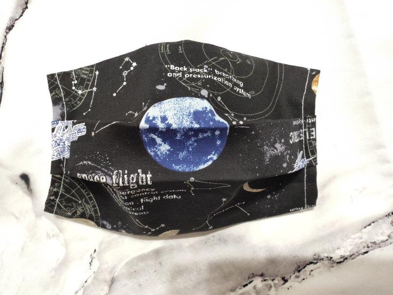 夜晚星空款口罩套(沒掛耳,內層需搭配拋棄式口罩使用)