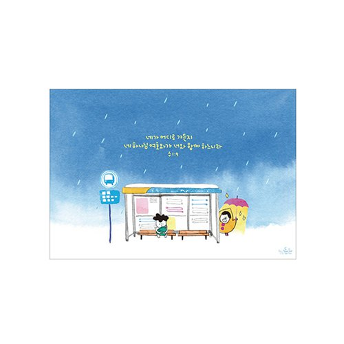 Hello DunDun啰denden series illustration postcard 28. Bus stop