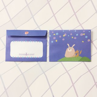 Little Prince Postcard Envelope (5pcs/bag)