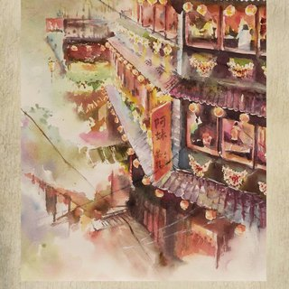 Taiwan watercolor 100 notebook - Ah Mei restaurant (limited concessions)