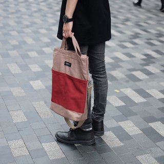 Messenger bag (Khaki-Dark Red)