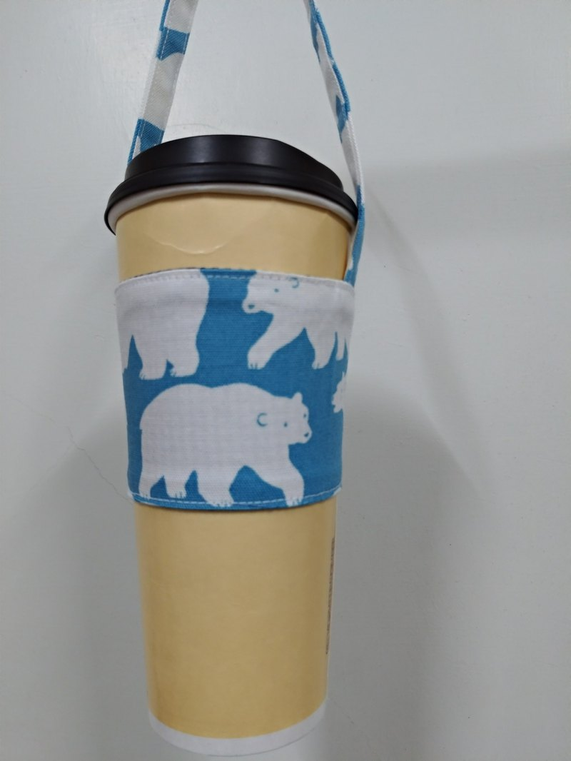 Drink Cup Set Eco Cup Set Hand Drink Bag Coffee Bag Tote Bag - Polar Bear (Aqua Blue Bottom)