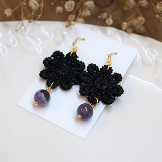 << Black Satin Amethyst Earrings - Natural Stone Dangle Earrings >> Can Change Ear Clips