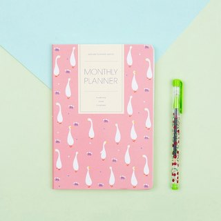 2018 ARDIUM MONTHLY PLANNER Calendar / Account - pink duck