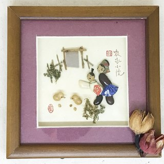 Farmhouse small bean hand-made upright picture frame