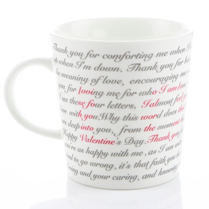 Engels Co. For Lovers' Only Mug-2