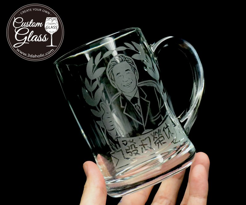Customized portrait beer mug engraving (one) – marriage, retirement, birthday, promotion gift
