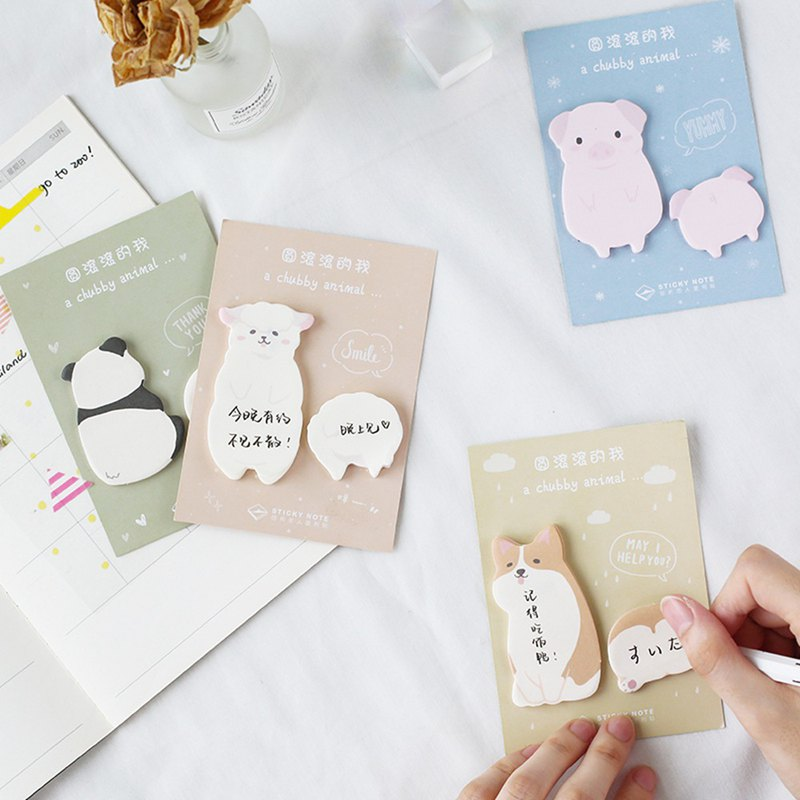 Letter lover's post-it <round me> cartoon cute animal student creative note book note